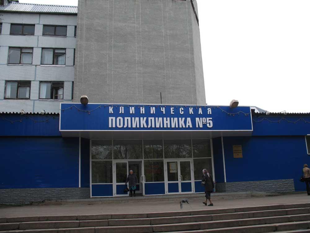 Александра! Наши номер регистратуры детская больница 5 комплекс что самом